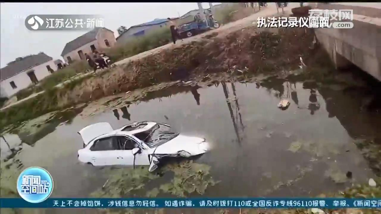 奥迪轿车冲进河道 射阳六旬大爷奋不顾身救人