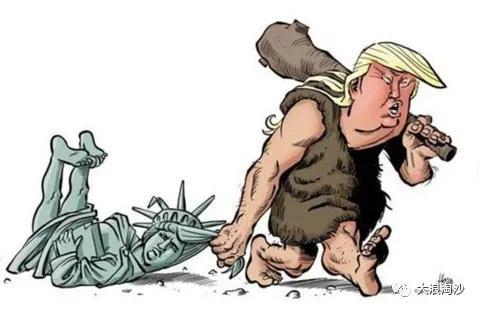 美国普世价值的终结:生于不义,死于耻辱