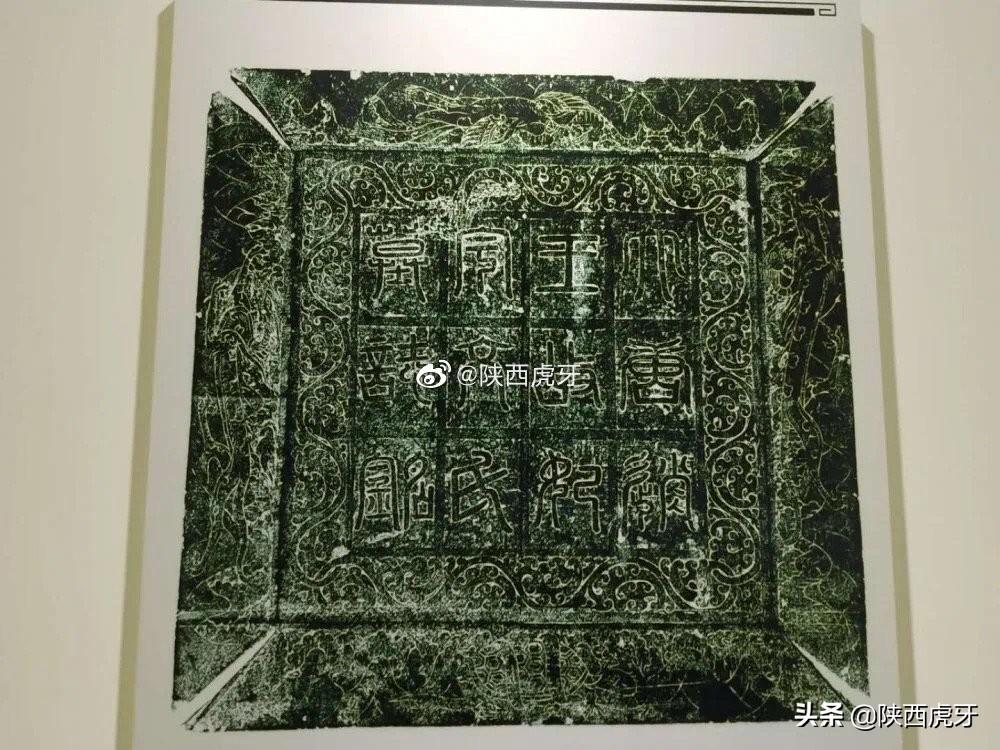 昭陵陪葬人物——赵王李福