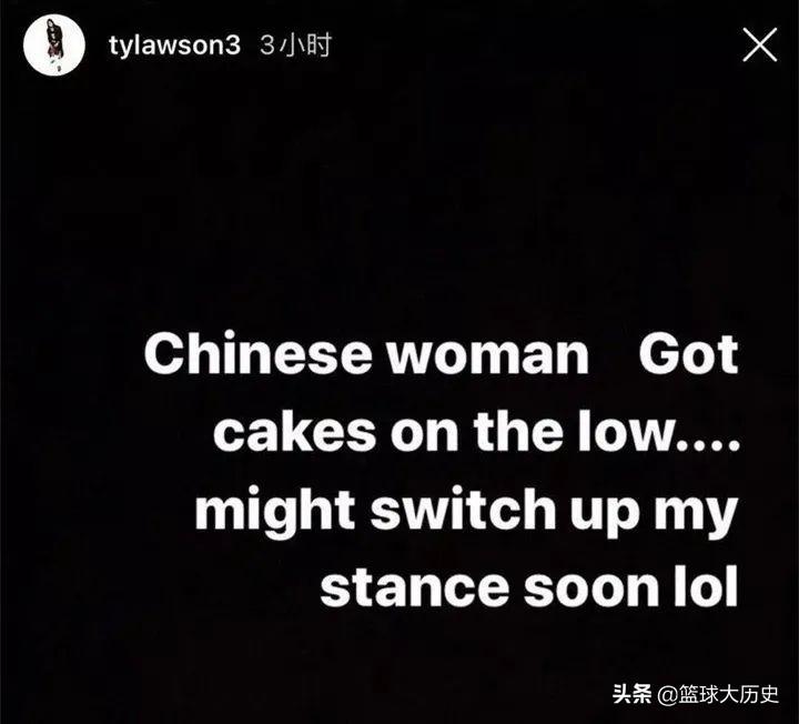 CBA外援发不雅照侮辱中国女性这不是第一次了