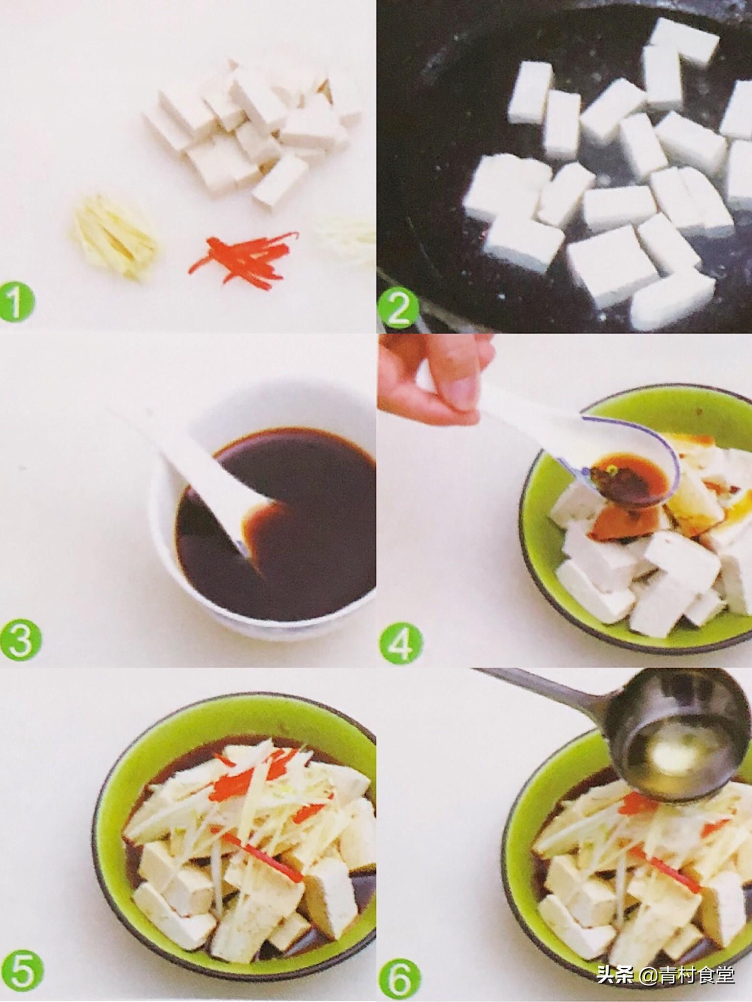你知道北豆腐和南豆腐的区别吗? 美食做法 第1张