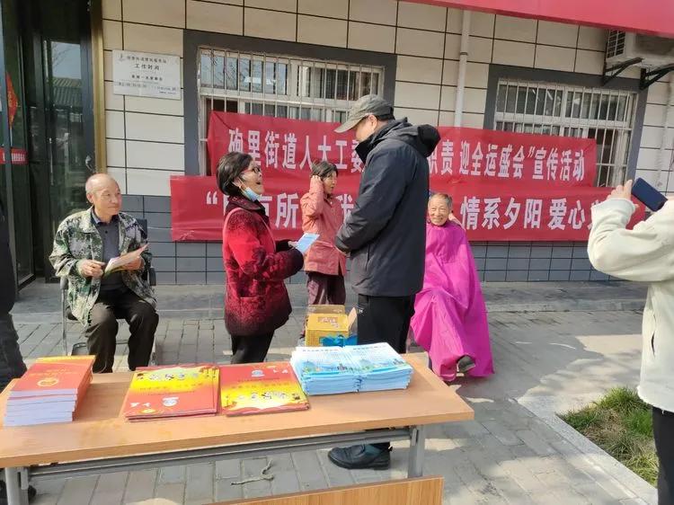 西安市长安区司法局:我为群众办实事 爱心义剪进社区