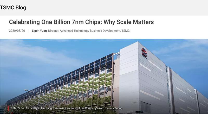 台积电:已造出十亿颗7nm芯片!5nm今年量产