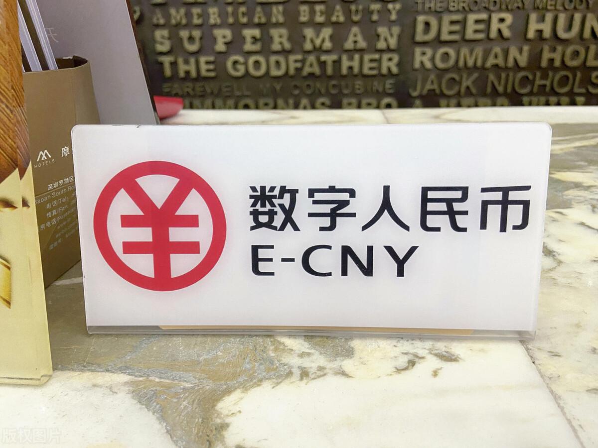 """数字人民币合作银行再""""扩容""""!网商银行将""""尝鲜"""""""