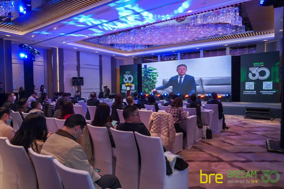 BRE和朗诗绿色生活正式签约BREEAM绿色运营批量认证协议