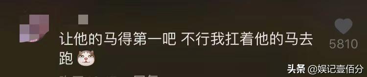 最近爆红的藏族小伙丁真开通微博啦,网友们纷纷喊话老公了
