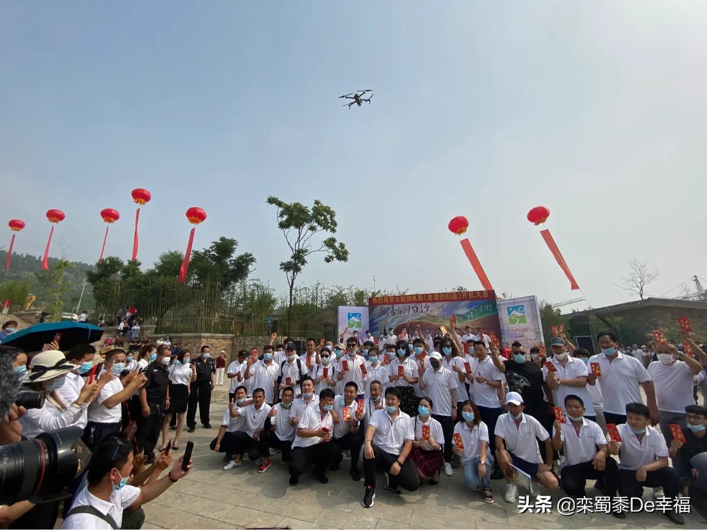 潘长江老师新电影《老潘的归途》,今日在临沂市平邑县正式开机