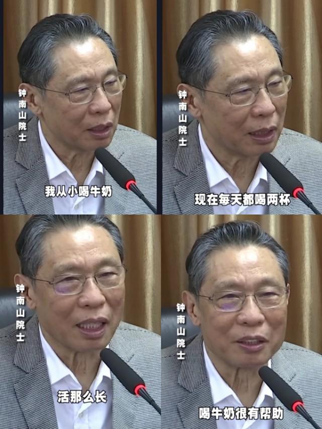 鐘南山的長壽秘訣再次刷屏原來是這樣難怪84歲還和年輕人一樣