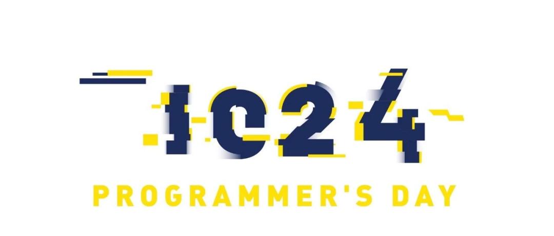 数字世界,码动生活   爱墨第二届1024程序员节