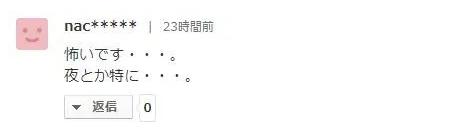 """日本推出""""進擊的巨人""""垃圾桶!網友:太嚇人,不敢亂丟垃圾了…"""