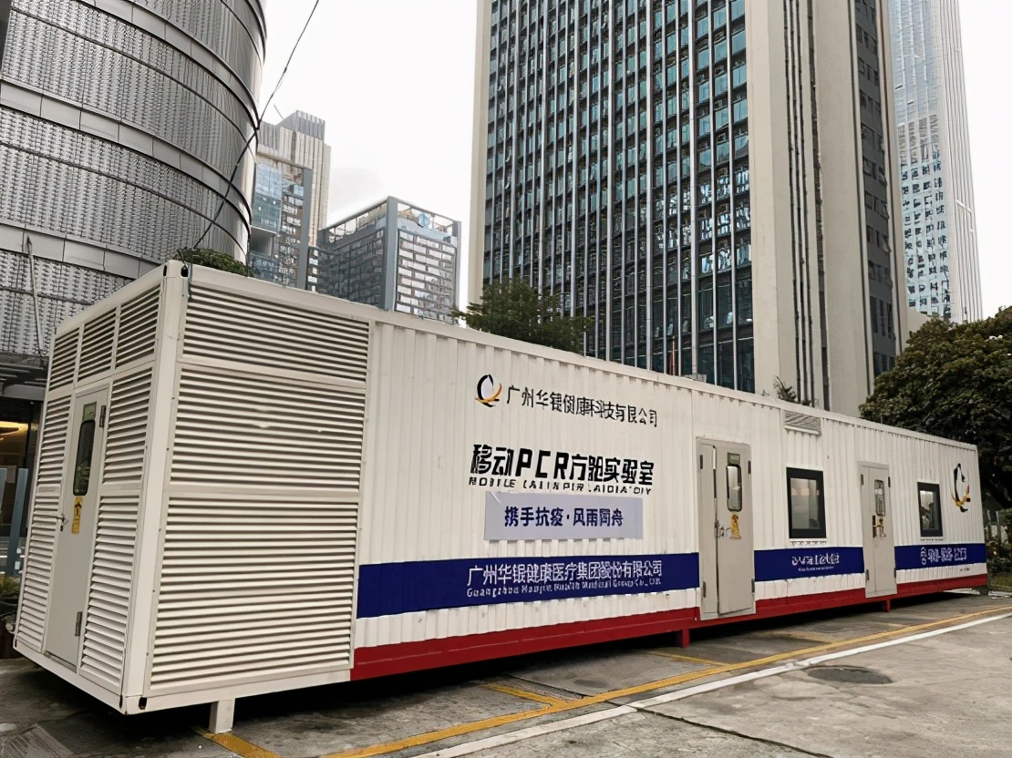 广州华银健康医疗集团实验室火力全开