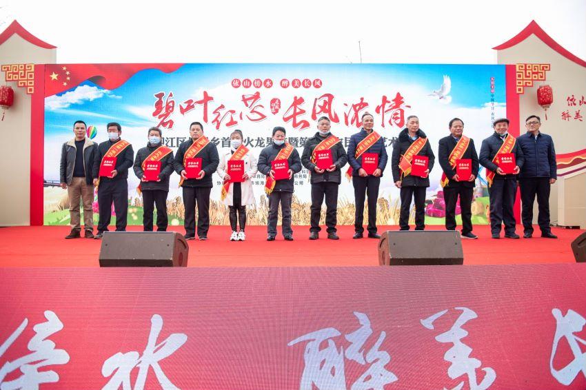 长风乡举办第四届农民文化艺术节-系列报道4