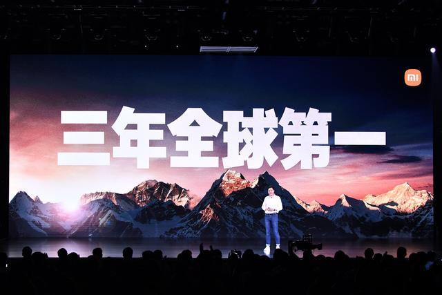 小米突破高端市场靠粉丝,雷军狂撒3.7亿红包回馈初代粉