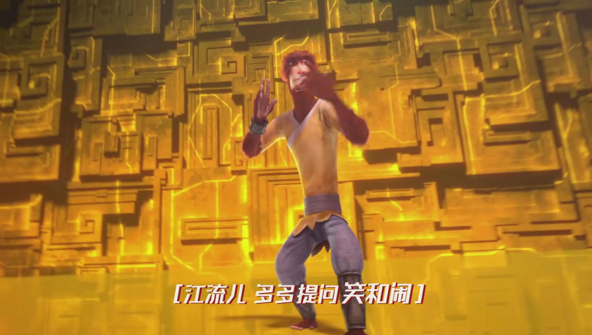 为给《姜子牙》宣传,敖丙被迫营业,四不相跳钢管舞,哪吒rap