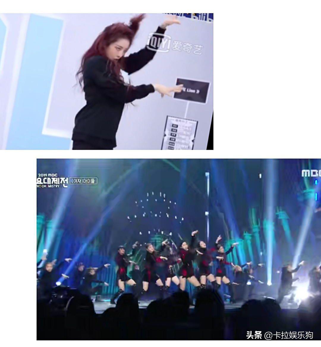 青你2《lion》抄袭韩团gidle的同名歌曲?舞蹈、服装等元素都重合