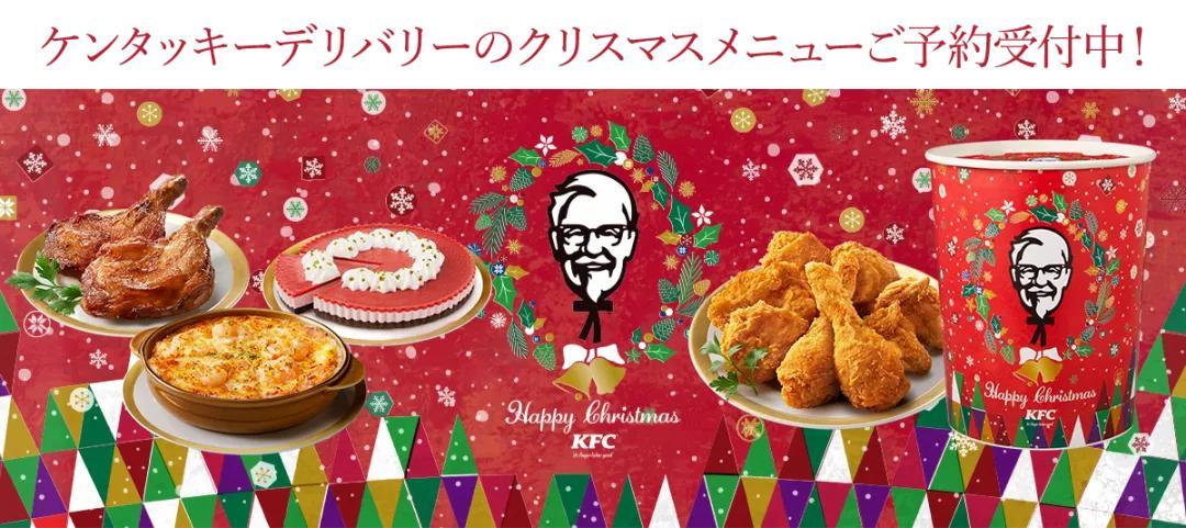 大吉大利,圣诞吃鸡?!日本这些圣诞节习俗你都了解吗?