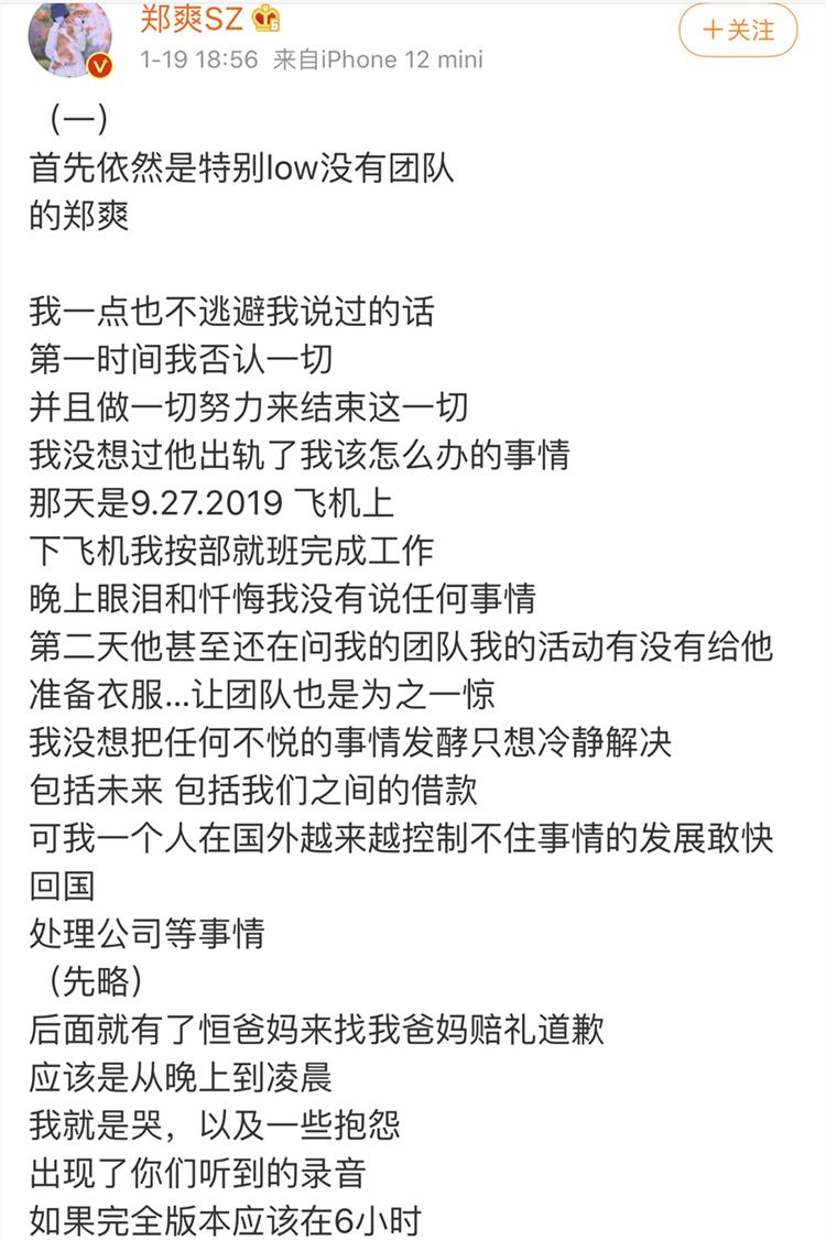 """高能解密50句爽言爽语!学会即刻""""变废为宝"""",过年估计能用到"""