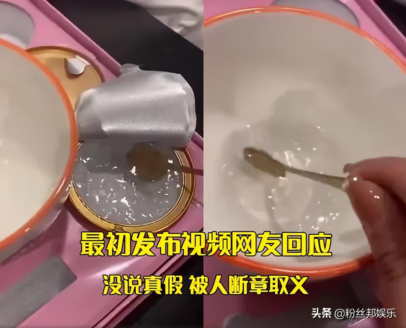 网红辛巴回应燕窝像糖水到底什么情况,直播卖货质量问题?
