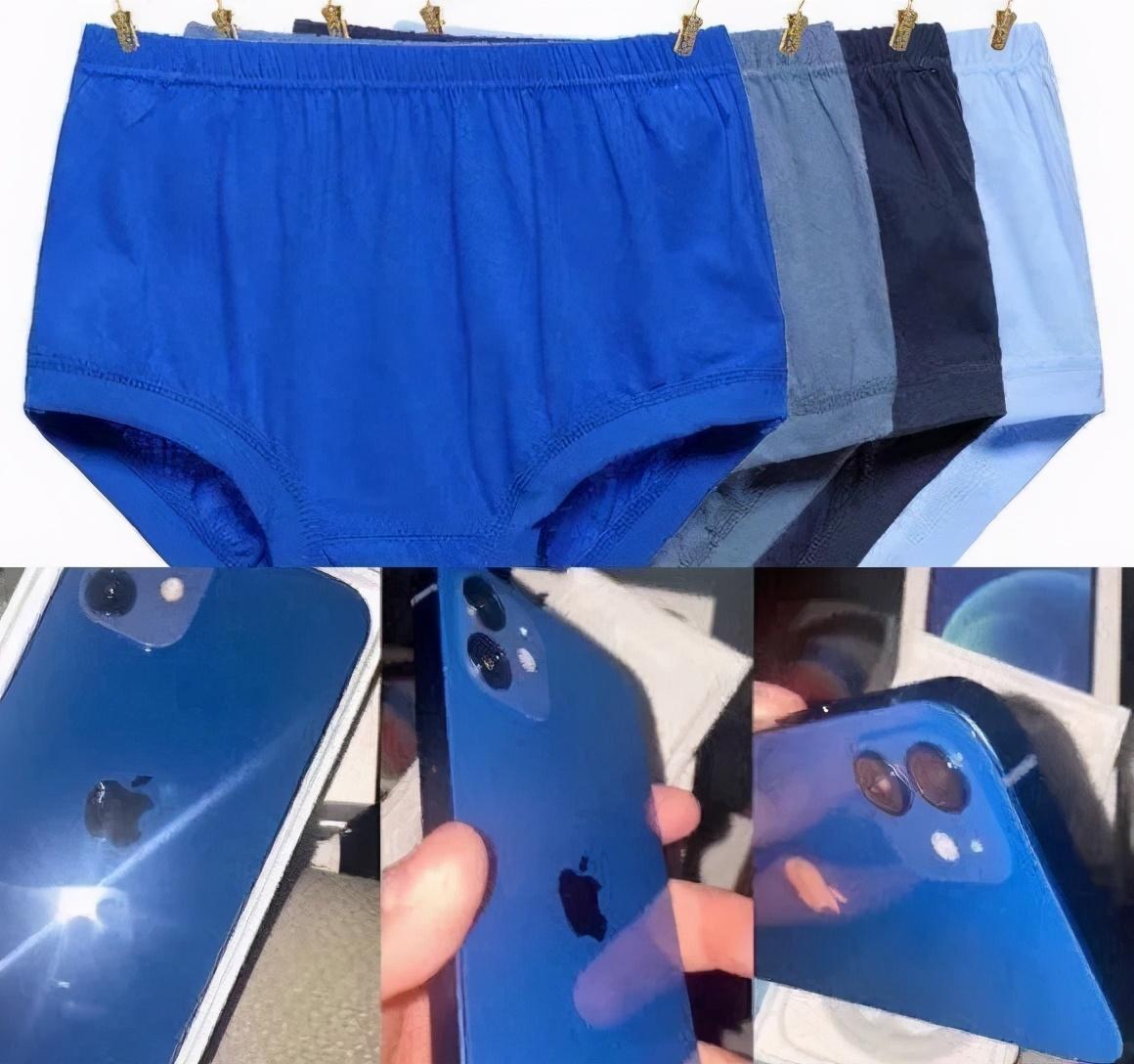 """我从未见过iPhone12这么""""接地气""""的蓝色"""