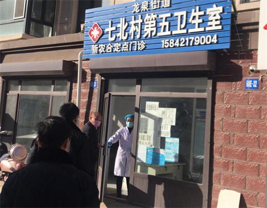 龙城区卫生监督局加大医疗机构疫情防控专项检查力度