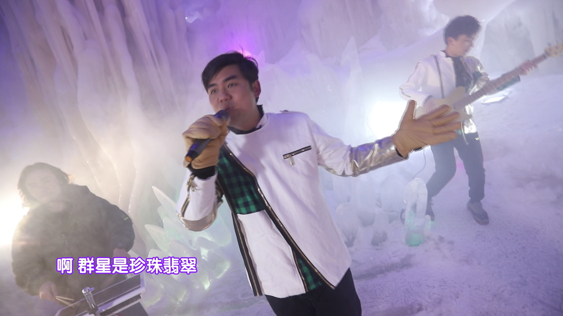 """""""冬游广西 边关暖你""""广西综艺旅游频道跨年晚会圆满举办"""