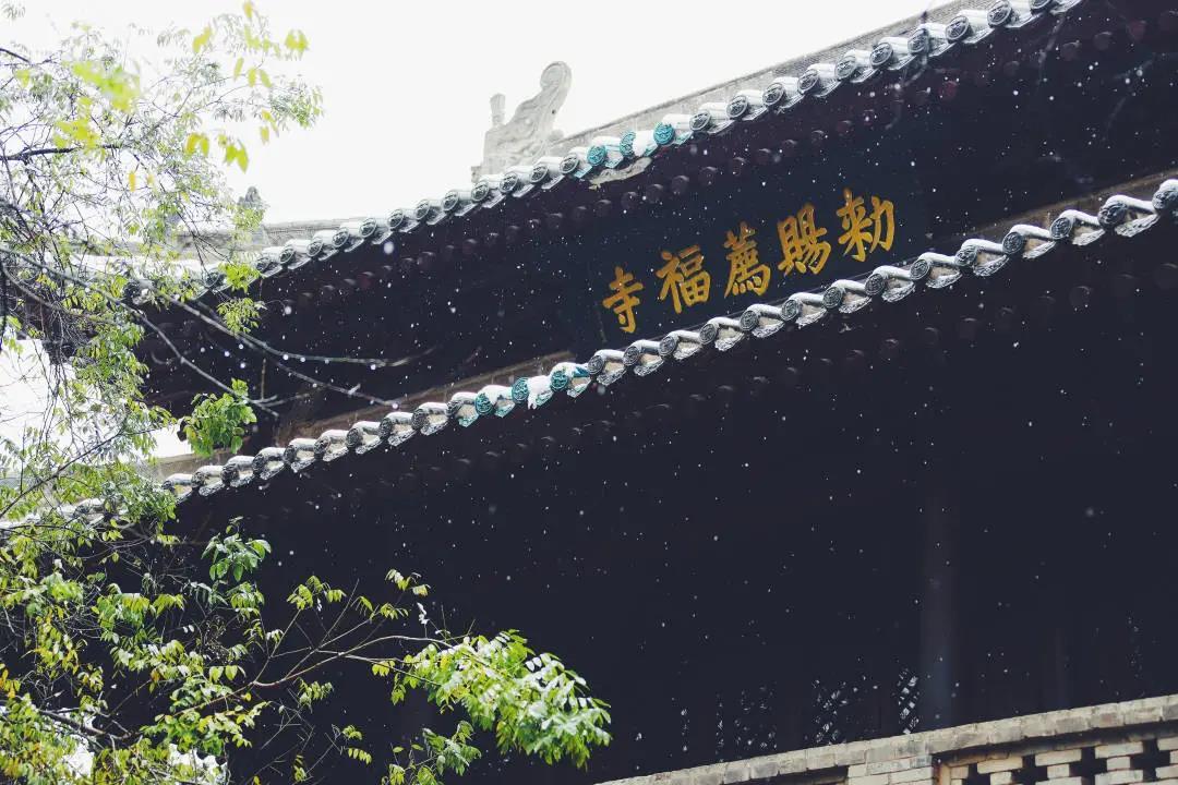 小雁塔| 碑记宋、明、清时代的寺、塔之说(上)