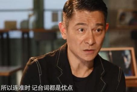 刘德华说不是他敬业,是现在的标准变了,让哪些明星无地自容?