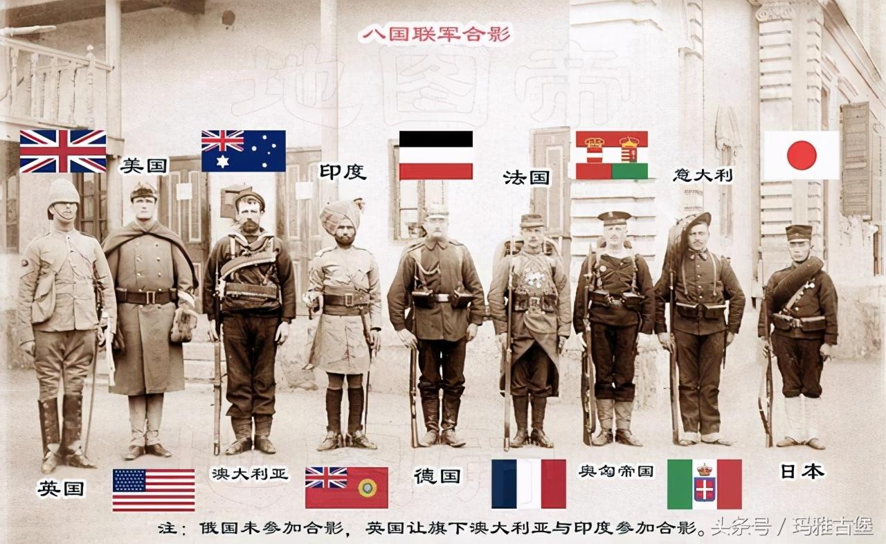《辛丑条约》是怎么签订的?《辛丑条约》中国实际赔了多少钱?