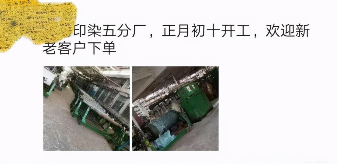 超100家纺企抱团上调坯布价格1-1.5元/米!旺季来了?