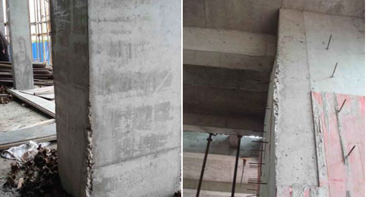 建筑工程质量通病十五例原因分析和防治措施
