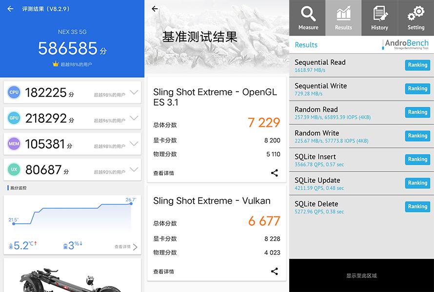 vivo NEX 3S手机评测:865旗舰与完整屏幕二者可以得兼