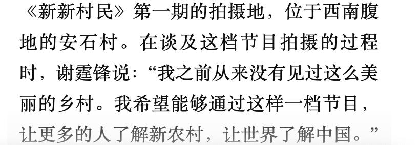 谢霆锋申请退出加拿大籍!在央视正面回应国籍争议,强调是中国人