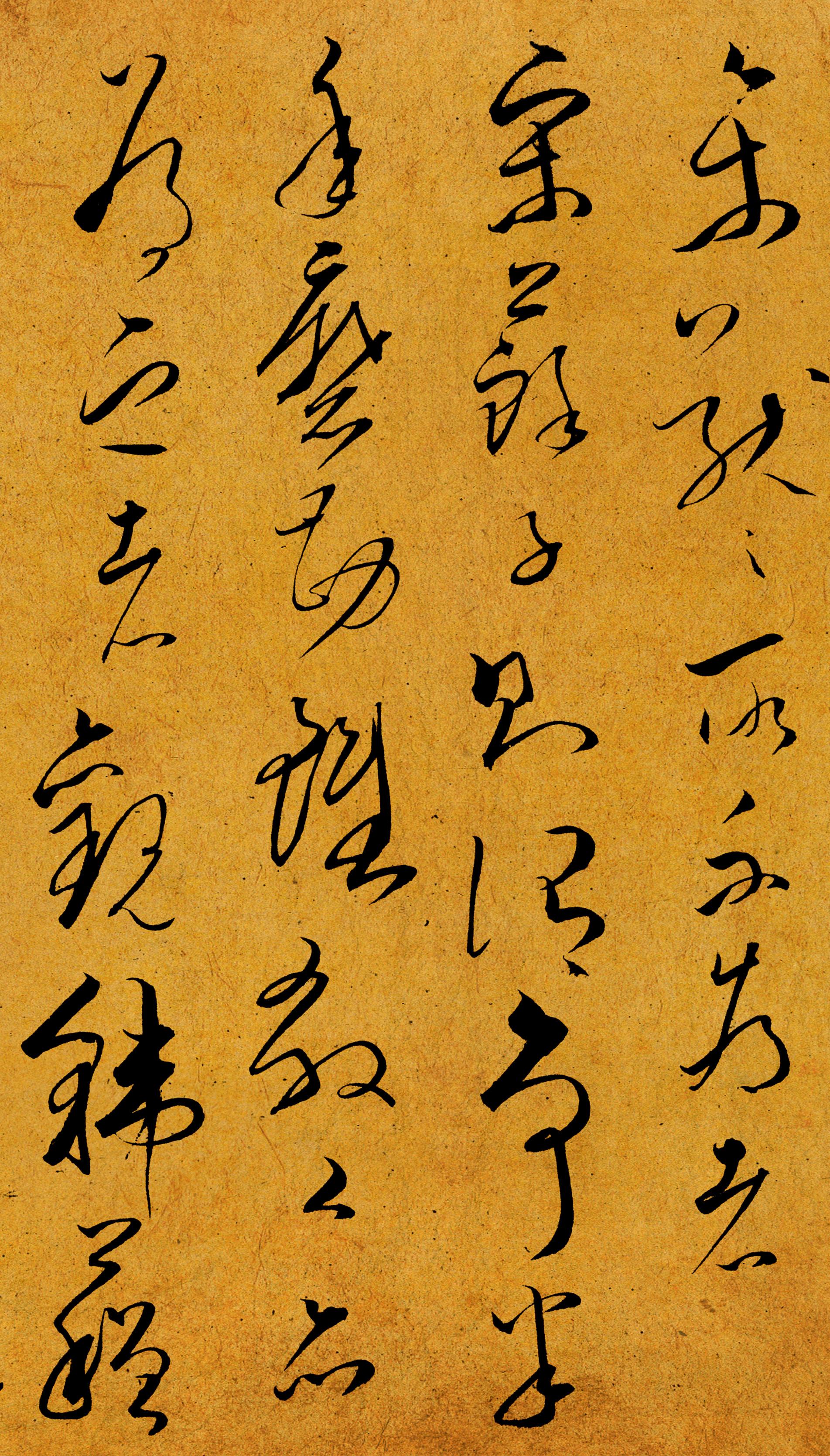 一位大英雄写的草书,笔笔如刀,这字写出了中国的骨气