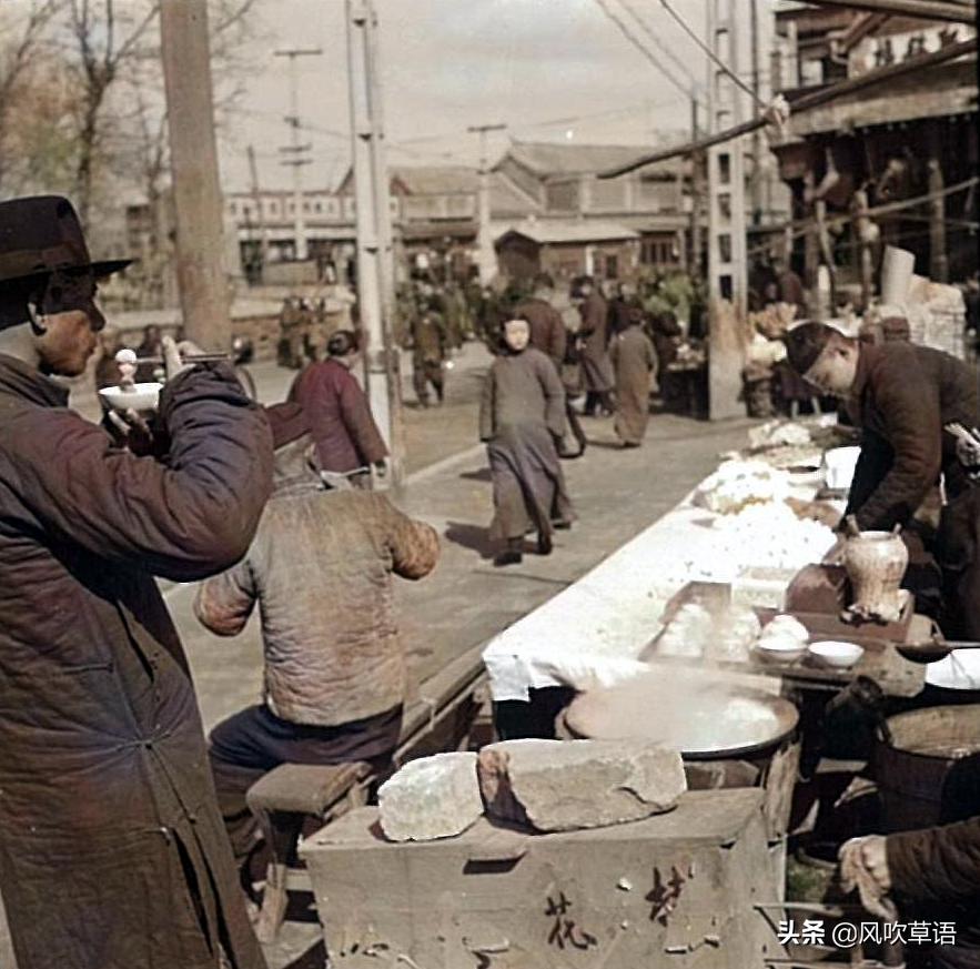 1939年3月,元宵節前的北京街頭之所見