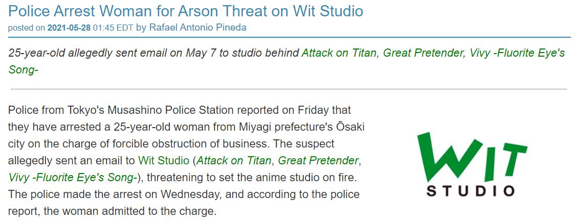 《進擊的巨人》制作公司收到縱火恐嚇,過激行為何時消停?
