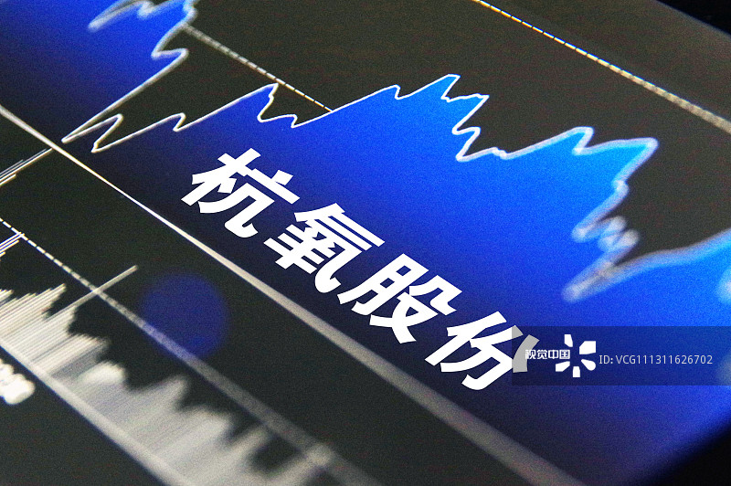 杭氧公司销售费用下降20%,收入增长22%。R