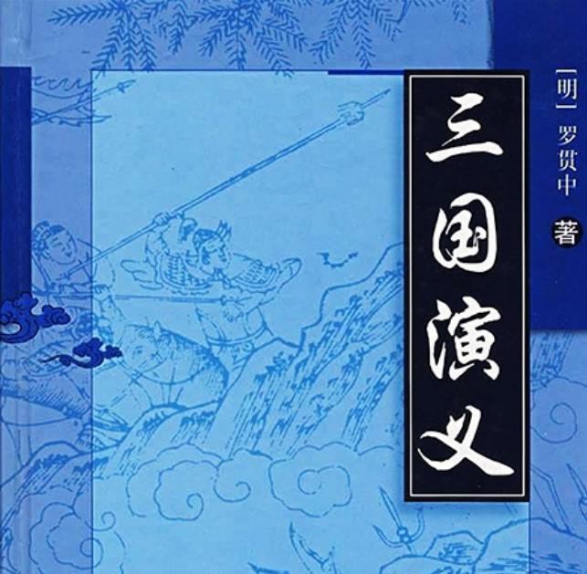 《三国演义》赤壁之战:看似大快人心,实则与正义背道而驰