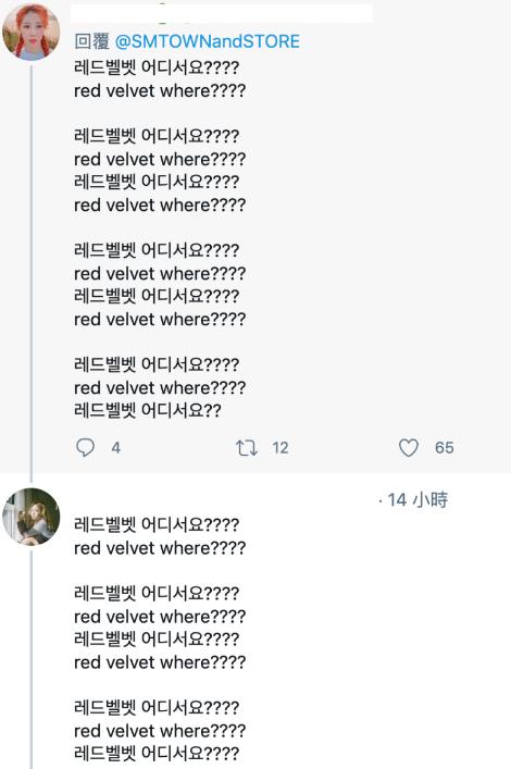 SM家族周边出新品,唯独少了Red Velvet