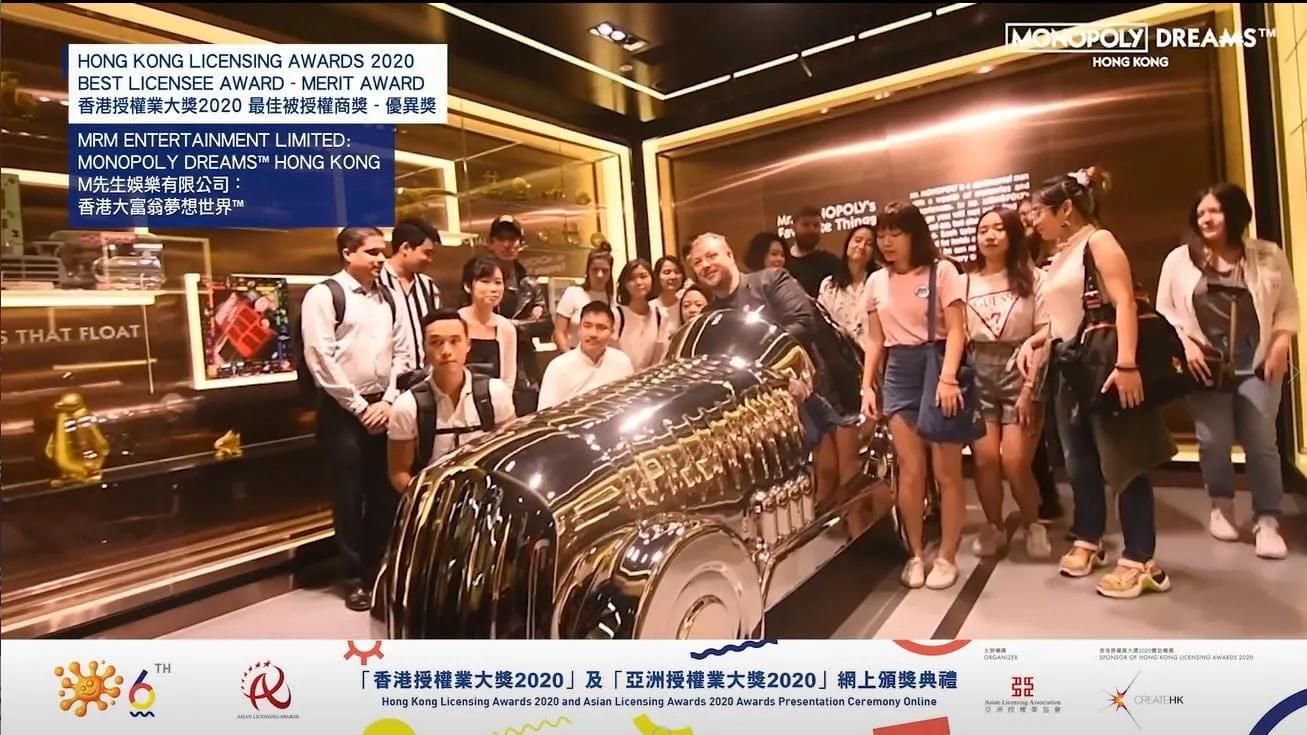大富翁梦想世界 喜获香港授权业大奖2020最佳被授权商奖-优异奖