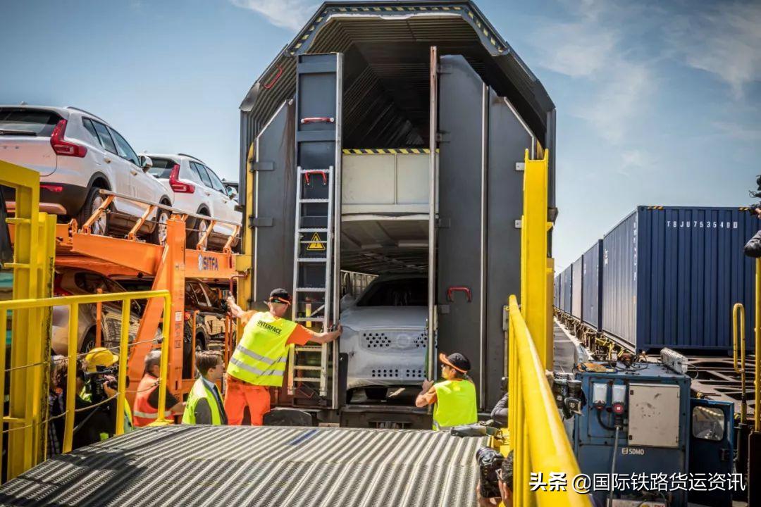 中欧火车返程供应的重头戏车是怎么运输的?