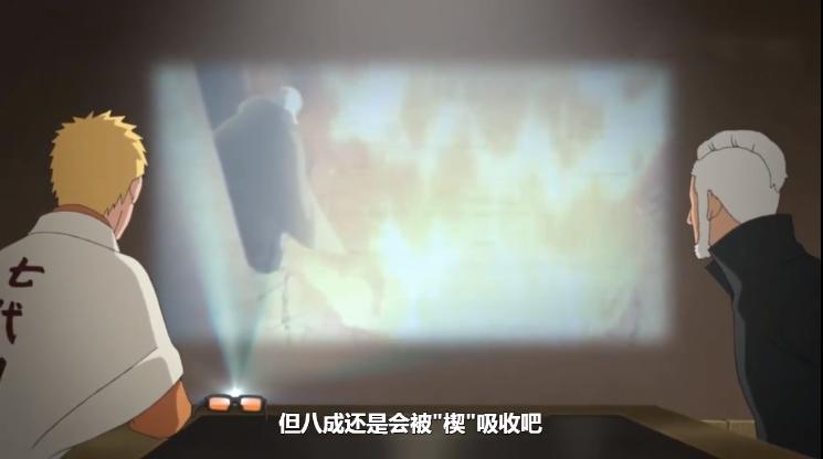 博人傳214集:果心居士的身份正式揭曉,「三忍」自來也的克隆人