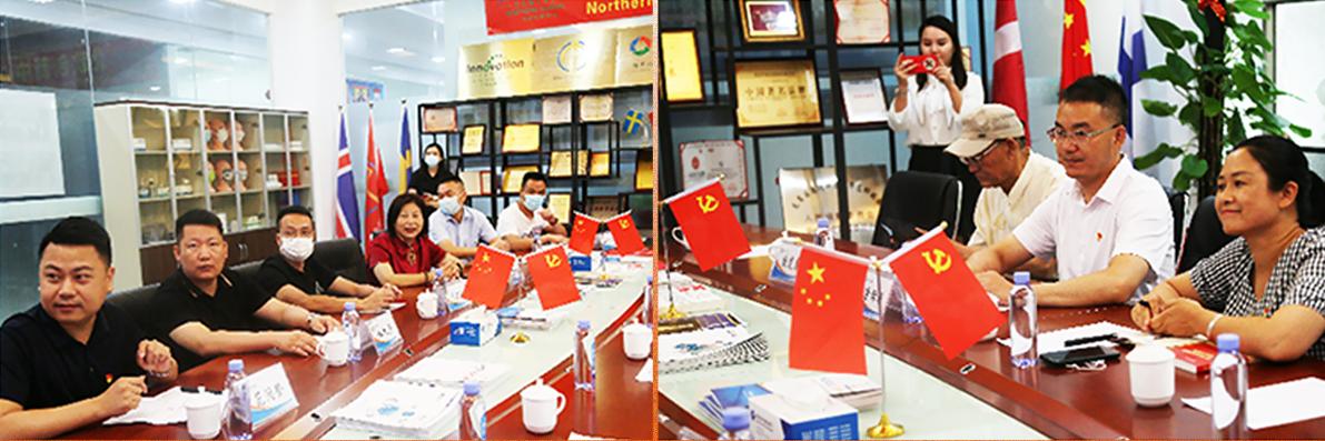 """张巧珍""""赤子侨心""""举办庆祝建党100周年活动"""