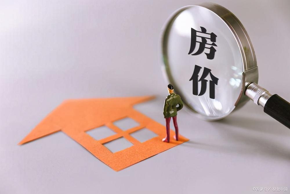 中国的房价跌一半,对经济发展是好是坏?