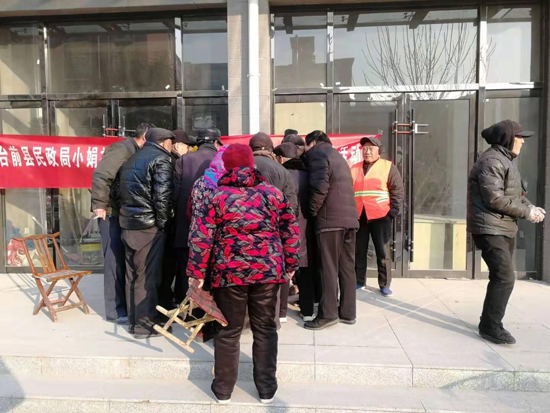 台前县民政局小娟社区养老冬至三社区送水饺情暖老人心