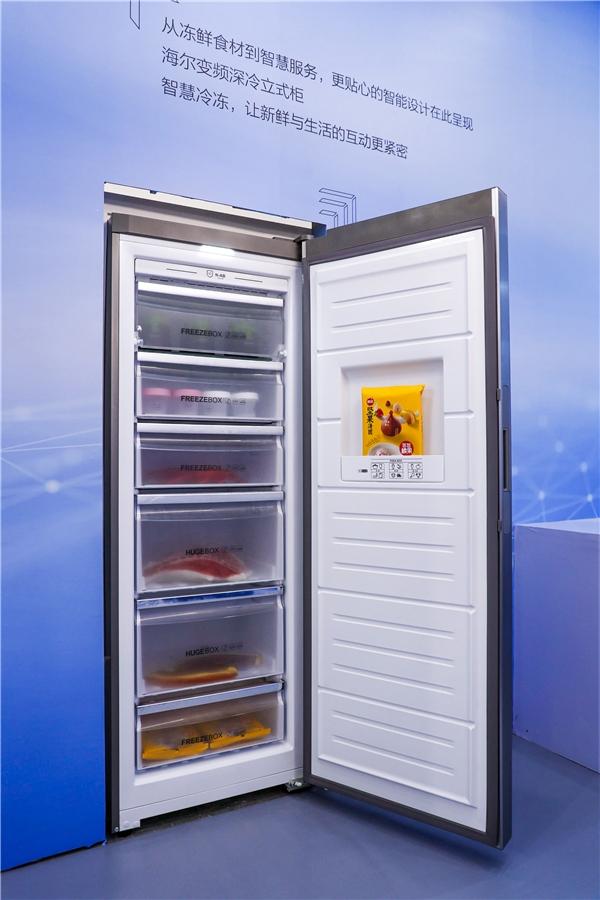 把食欲变成食愈!海尔冷柜细胞级冷冻科技五城开启鲜味巡展