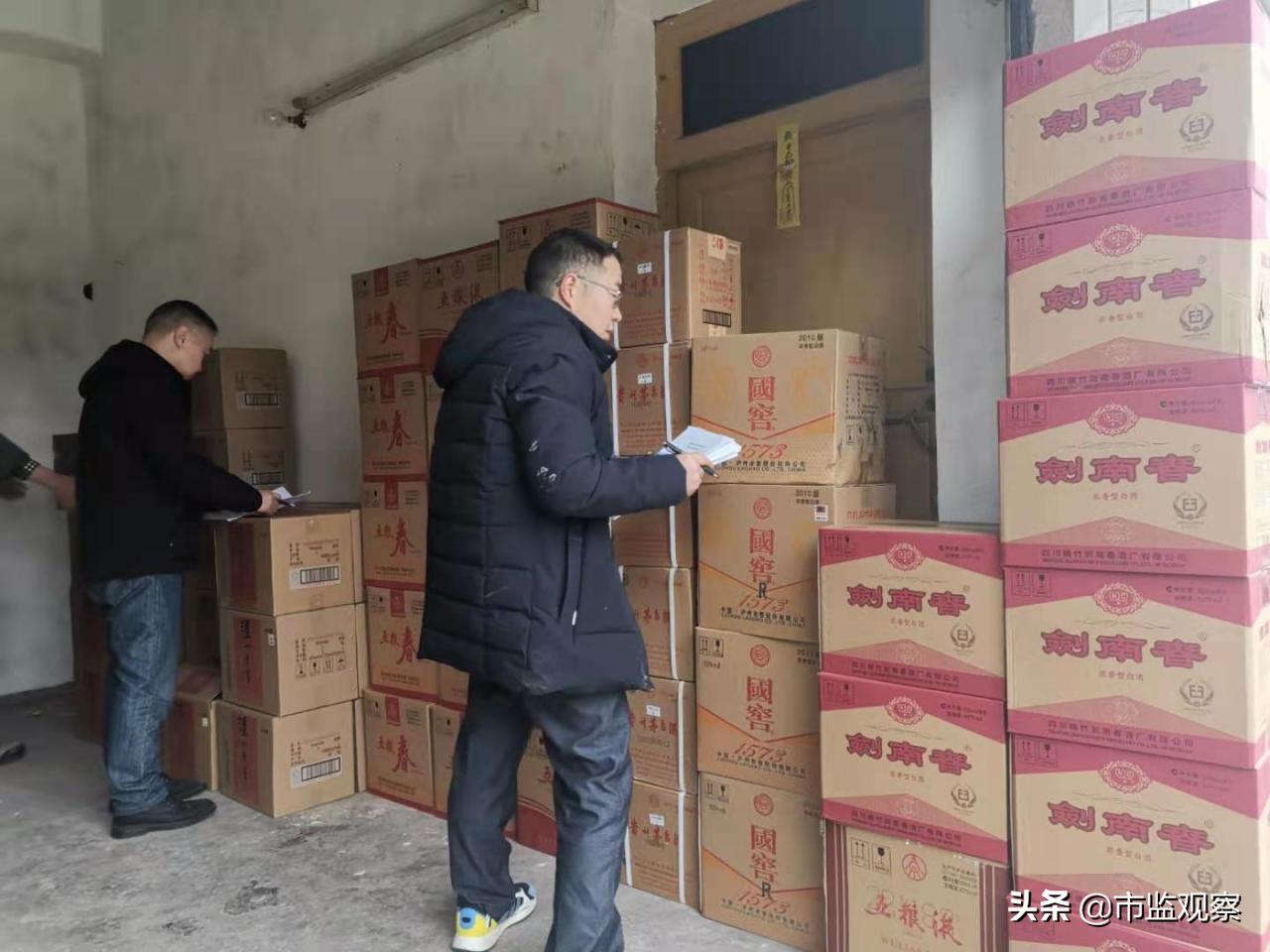 春雷行动2021|自贡富顺:三部门联手捣毁一售假窝点