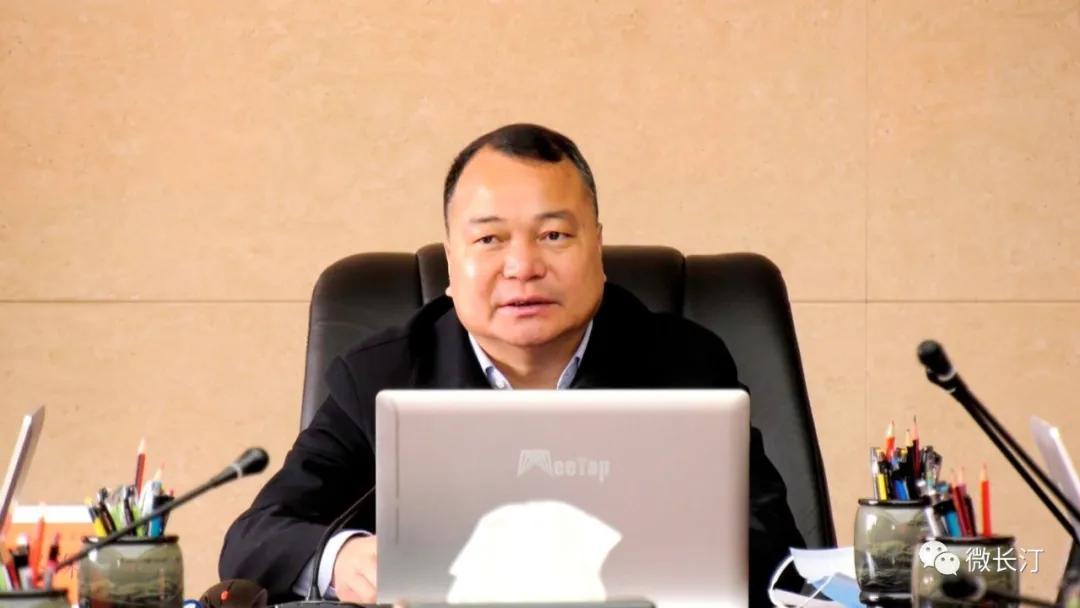 长汀县召开新冠肺炎疫情防控工作领导小组成员会议