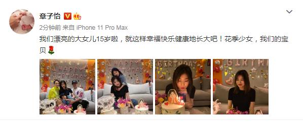 汪峰大女儿近照,15岁的小苹果初显女神范,长发披肩红唇惊艳