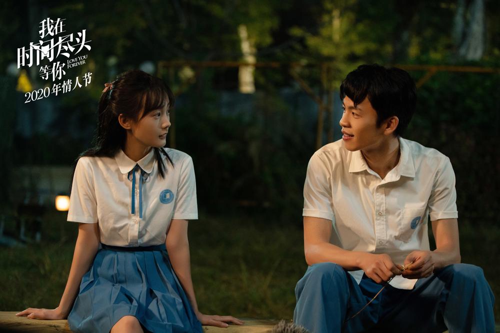 《我在时间尽头等你》:一生只爱一个人的故事,都在这部电影里