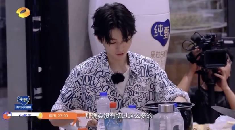 王俊凯《中餐厅》本周预告,看合伙人小凯为爱挑战不可能